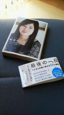 北海道 畑の中のdeli&cafe FUNABA-FARM  Sassyのブログ-201307151308000.jpg