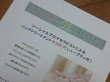 ばうりんのカラフルLife-2013071520040000.jpg
