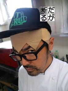 bass-top-crazy-punksさんのブログ-CA3H02480002.jpg