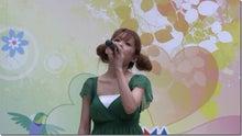 MINAKO's blog-ima-0704