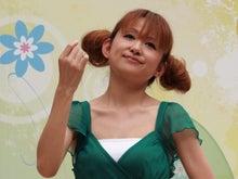 MINAKO's blog-ima-0703
