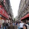 パリ街歩き PartⅢの画像