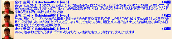 黄昏の森のブログ-y01-
