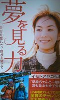 $立木早絵オフィシャルブログ「立木早絵のsmileブログ」Powered by Ameba