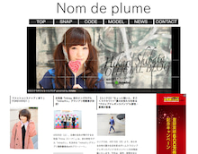 $Nom de plume 【ノンデプルーム】