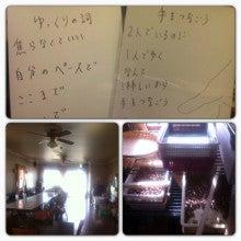 ATSUMI official ☆ Abundance Life!-IMG_0912.jpg