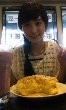 田﨑あさひオフィシャルブログ Powered by Ameba-SH3E032400010001.jpg