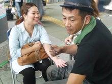 大阪エアブラシスクール 永坊(え~ぼ~)    永フレンドのブログ