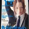 Y+4号発売の画像