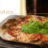 【 焼きたて クリスピーpizza #18 】 西宮パン教室 studio T & iの画像