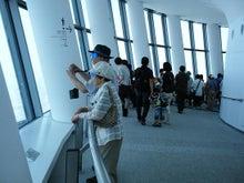 $泡正しいヒビ日記-展望回廊2