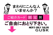$Gusk Blog