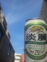 ホスト 歌舞伎町 ホストクラブ ALL