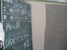 外壁塗装本舗のブログ-M様邸 外壁補修 中塗り