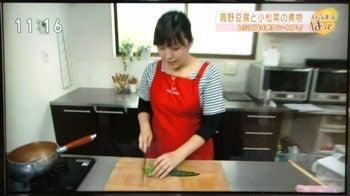 味の決め手は、作る楽しさ。野菜と玄米で体が喜ぶ料理教室「スマイルキッチン」-ひるまえほっと かんたんごはん