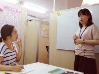 ケイ語学教室のブログ-k研修_講師×女