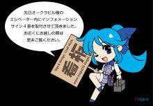 NOGUCHI工芸 ブログ-fukidashi