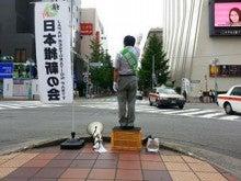 吉田としゆきオフィシャルブログ「維新の挑戦。福岡から日本を変える!」Powered by Ameba