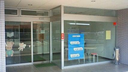 熱海市立図書館