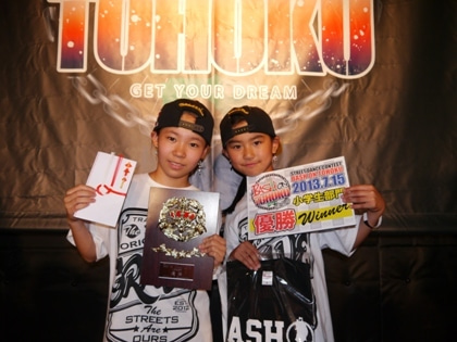 BASH ON TOHOKU STAFF BLOG