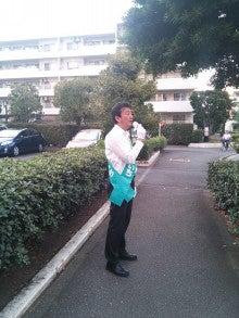 $松本こういちオフィシャルブログ「政治が変わらなければ日本は変わらない。」Powered by Ameba