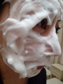 埼玉県飯能市にある隠れ家エステサロン フローラルエッセンス-雪美人 サロン専用化粧品