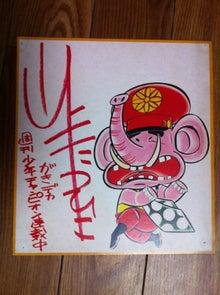 $オババブログ(名古屋のおばちゃん50代ですが何か)