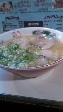 eguchi-yontana-mini_130718_2217.jpg