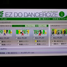 EZ DO DANC…