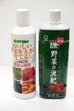 大好き☆ベランダ菜園-肥料