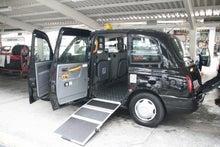 タクシーコンサルタントのブログ