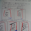 筆跡鑑定で犯人が判明するの画像