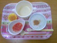 愛也花のたまひよTimes-130719_092034.jpg