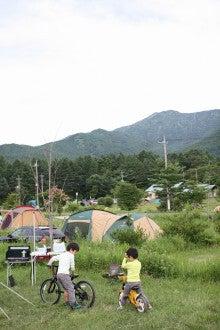 嬬恋 カンパーニャ 無印 キャンプ 場 良品