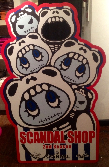 $SCANDAL SHOP