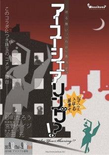 $里中あやオフィシャルブログ「里中あやのあやんたれぶぅ~日記」powered by アメブロ-image