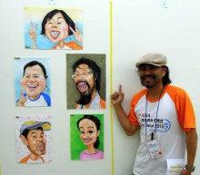 似顔絵コンクール2013年韓国大会