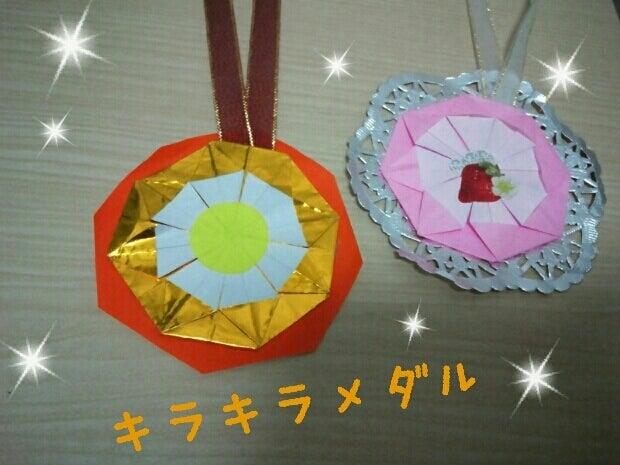 イベント・撮影会プロデュース/しあわせなママ起業サポート                 byプティパ 名古屋 頑張った子どもに【金メダル】をあげよう!手作りのねっ♪