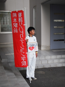 熊本駅前看護リハビリテーション学院のブログ
