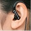 これ補聴器!?の画像