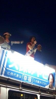 久保みやこのブログ 幸福実現党公認 参院選和歌山県選挙区候補