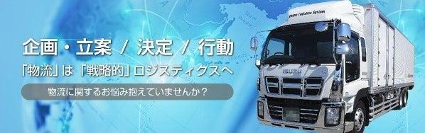 $愛媛ロジのオフィシャルブログ