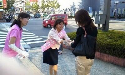 吉岡ゆりこのブログ 幸福実現党公認 参院選鳥取県選挙区候補