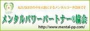 森西美香の【心とからだと会話する】気づきブログ。