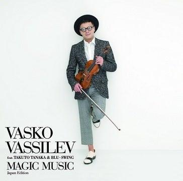 Vasko Vassilev