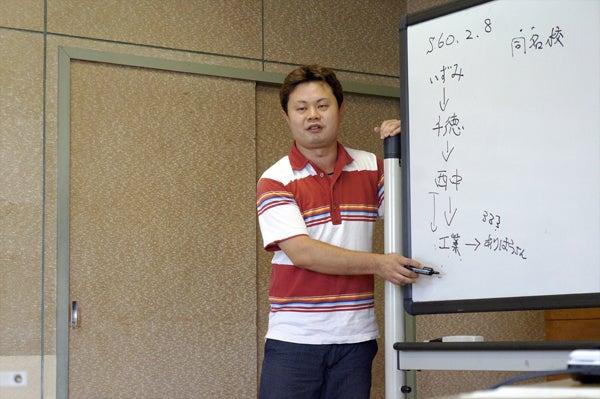 $三陸情報局ブログ-4