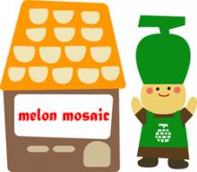 $melon mosaic かつどうにっき。