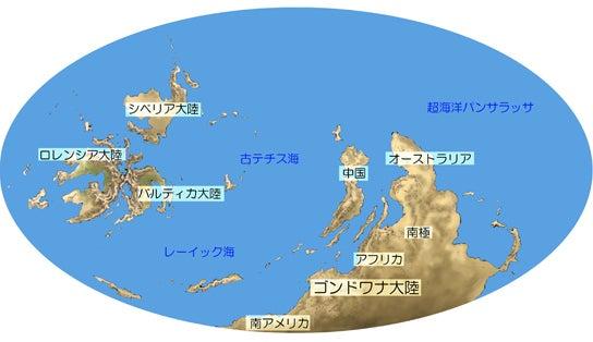 川崎悟司 オフィシャルブログ 古世界の住人 Powered by Ameba-シルル紀の世界地図
