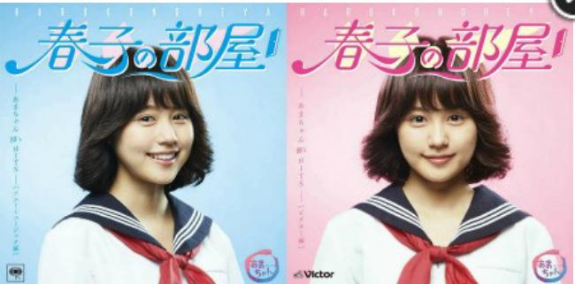 FOREVER〜ギンガムチェックstory〜
