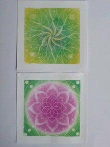 パステル和アート*カラーセラピー                                                 ~なごみの森  KOGANEI(小金井)~ -SH3J02670001.jpg